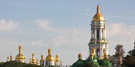 Киев Киевопечерская Лавра